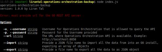 Command usage output screenshot