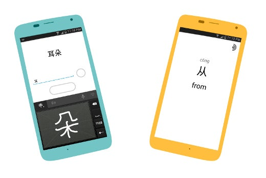 Openwords is building foreign language learning mobile software