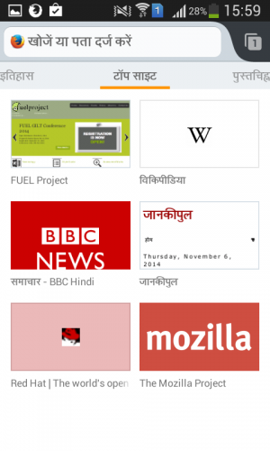 Hindi on mobile using Forefox browser