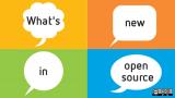 Open source interview series