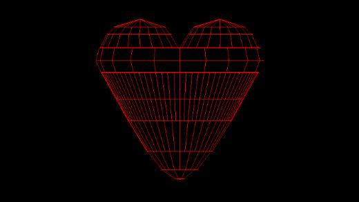 Red heart with geometric design on black background