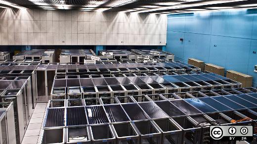 CERN server photo