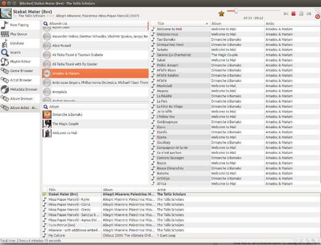 GMPC screenshot