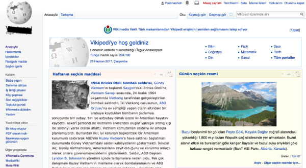 Turkish Wikipedia main page