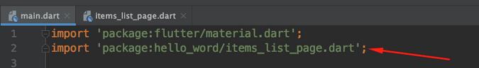 Adding missing import